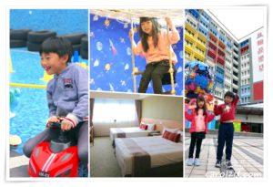 網站近期文章:花蓮翰品酒店~超大遊戲室,小孩玩不膩的幾米主題親子飯店