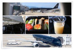 網站近期文章:星悅航空遊九州~飛機餐精緻好吃、座位寬敞,三十公斤免費行李托運