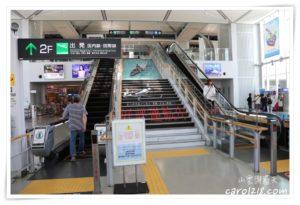 網站近期文章:北九州機場指南~出入境、機場巴士、購物情報及三樓足湯