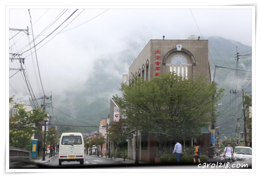 [小倉美食]田舍庵~百年鰻魚飯老店,值得一嚐的好滋味!